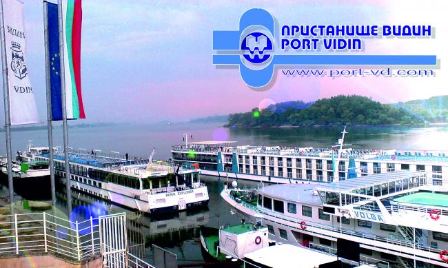 port-vidin with sun and logo